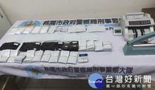 檢警數月跟監販毒集團 查獲267包安毒咖啡
