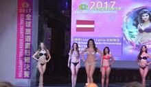 全球旅遊皇后選美佳麗總決賽 羅馬尼亞佳麗摘后冠
