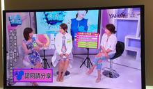 LiTV全新頻道第36台Yahoo TV!招牌節目《佼心食堂》《唐綺陽談星室》電視看得到