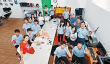 她讓廢棄工廠 變身創客教室