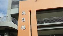 嘉市北園國小新建校舍落成 同學票選命名「益昌樓」