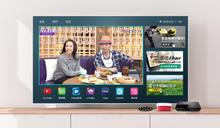 Yahoo TV首登電視!丟掉遙控器用「說」的轉台