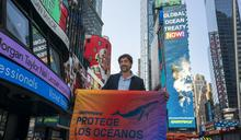 西班牙影帝哈維爾巴登發聲 呼籲各國保護海洋