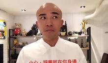 傳訊給羅志祥「應該是你得獎」 小馬任金鐘評審疑洩密