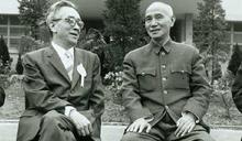 汪浩觀點:蔣介石為什麼接受「臺灣地位未定」?