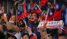 【Yahoo論壇/唐湘龍】國民黨讓開,讓民進黨、共產黨直接交手