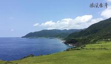 精選7個山海小鎮,十分鐘上山下海 藍綠一次滿足