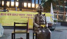 慟!二戰日軍罪行見證者又少一位 南韓前慰安婦李姬貞93歲病逝