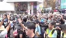 修例風波:人大評定無牴觸 譚惠珠指港法院無權取消緊急法