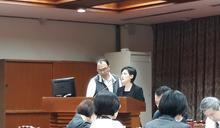 俞大維故居案 鄭麗君:北市文資審議決議逕自提報國定古蹟違法