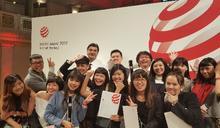 泰晤士報世界大學專業項目亞洲大學挺進500大