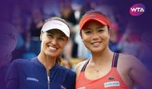 「辛然配」獲頒WTA最佳年度雙打 詹詠然寫下台灣網球新紀錄