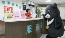 【失業的第一天】拿身分證、履歷求職 熊讚性別曝光