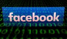 尋找伴侶新選擇 哥倫比亞試用Facebook Dating
