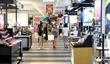 網路購物威脅加大 百貨公司靠它求生