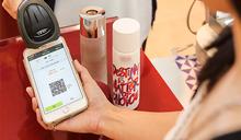 遠傳friDay錢包挾集團優勢 預估5億交易規模可達陣