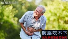 腹脹吃不下 抗生素併發症恐致死!