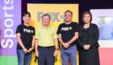 行動追劇更犀利!福斯傳媒發表影音平台FOX+