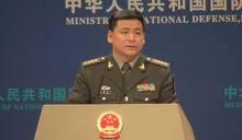 【Yahoo論壇/林穎佑】「海上民兵、海警、海軍」整合後的中國海域管理