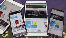 【Yahoo論壇/蔡慶樺】賣得多卻賺得少 從德國電子書市場看出讀者樣貌