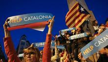 鐵心阻獨立 馬德里擬中止加泰隆尼亞部分權力