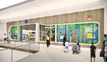 創業公司 b8ta 將用新零售體驗幫助玩具反鬥城重回美國市場