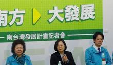 【Yahoo論壇/呂謦煒】高雄人對不起台灣?台灣如果要贏,民進黨就得輸