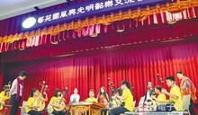 陸藝術家訪光明國中 音樂會交流