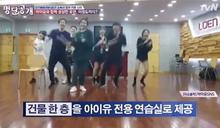 韓國女歌手 IU當選對經紀公司貢獻最大藝人