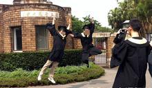 畢業生投入尋職 7月失業率3.84%