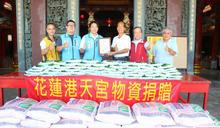 港天宮做公益 捐白米予社福機構