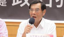 明年地方選舉 獨盟主席:本土小黨可望拿下國民黨年輕票
