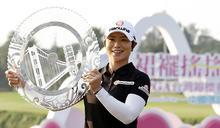 高爾夫》池恩熹重返世界五十大,上田桃子勇奪單季第二