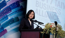 蔡英文呼籲全球廠商投資台灣 看好未來經濟發展