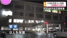 8朝鮮人乘木船漂流日本 自稱打漁船故障
