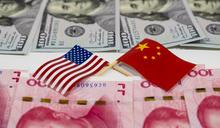 【Yahoo論壇/林育瑾】鋼材456%關稅:美中貿易戰下台灣的面子與裡子?