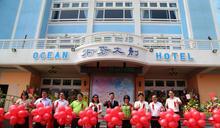 嘉義沿海第一家三星旅館 布袋海漾行館開幕