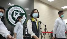 【Yahoo論壇/俞振華】防疫戰爭下的民調數字