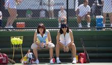 艾瑪史東向網球天后取經 被讚打球像跳舞