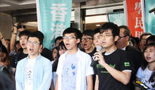 中國學生在香港的民主課
