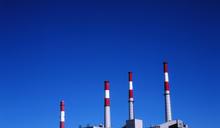 「RGGI」創多贏 美東9州決議2030年碳排限額再降30%