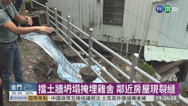 苗栗南庄山區坍方封閉 人車禁通行
