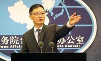 【Yahoo論壇】台灣成為中國政治的照妖鏡