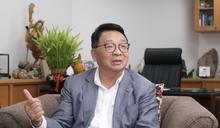 推電競產業 陳歐珀:宜蘭可作為研發基地