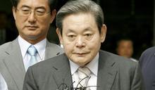 涉挪公款修會長私宅 南韓警搜三星物產