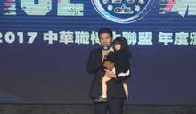 中華職棒/救援王陳禹勳破紀錄 成功關鍵在觀察風向