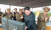 【Yahoo論壇/蔡增家】朝鮮半島響起的美中貿易大戰協奏曲