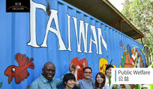 雖然簽證不能寫,但他們都知道台灣!她如何把台灣介紹到東非