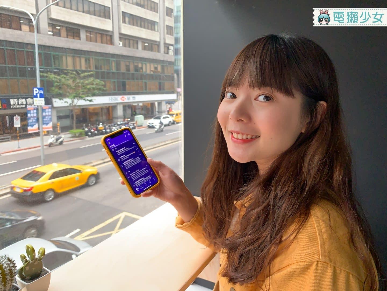 傳說中不會爆的信箱!懶人愛用、自動整理的『 Yahoo奇摩電子信箱 』App 升級開外掛:一鍵退訂電子報 & 1TB 免費容量!