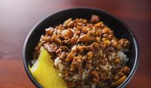 滷肉飯上的黃蘿蔔怎麼那麼黃?拆解國飯經典配料秘密!